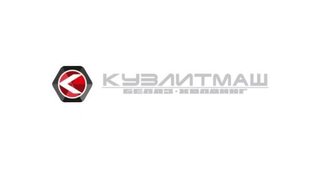 KUZLITMASH